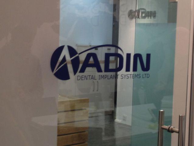 מדבקות קיר בעיצוב אישי לחברת ADIN