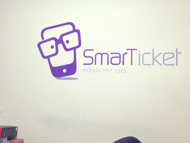 לוגו של חברת סמרט טיקט