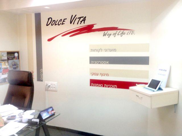 מדבקות בעיצוב אישי לחברת דולצ׳ה ויטה