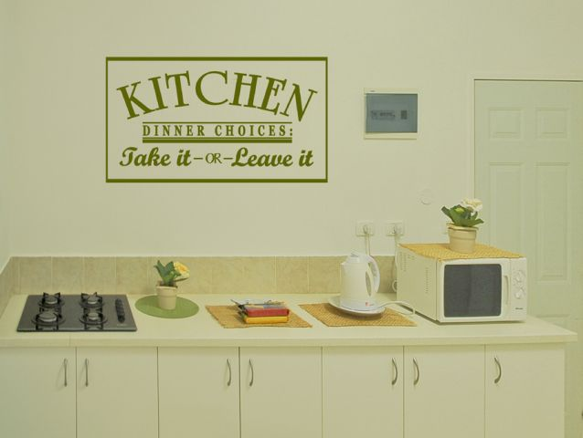 מדבקת קיר Kitchen